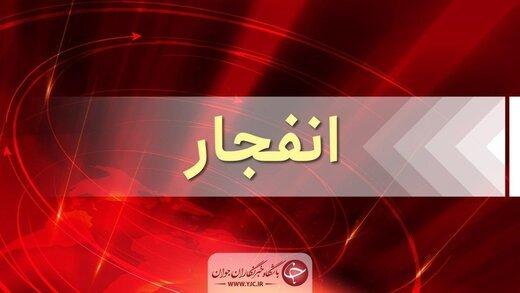 انفجار    |   شنیده شدن صدای پی در پی دو انفجار در شرق تهران؛ ماجرا چیست؟