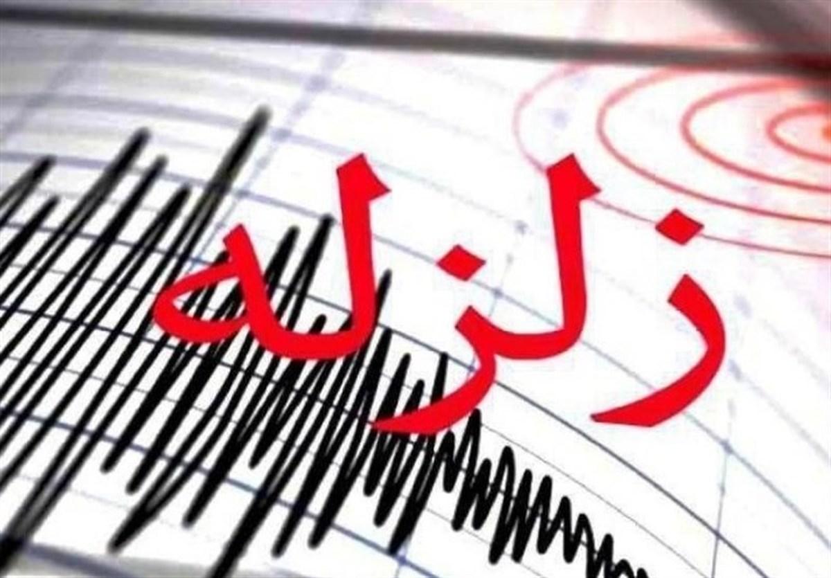 زلزله ۴.۸ریشتری در سرپل ذهاب کرمانشاه