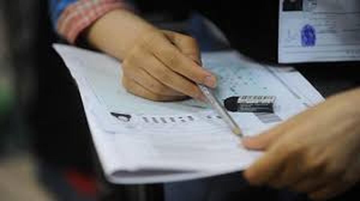 امروز آخرین مهلت اعتراض به سؤالات آزمون دکتری وزارت بهداشت