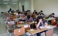 نحوه برگزاری امتحانات، از ابتداییها تا پایه دوازدهمیها