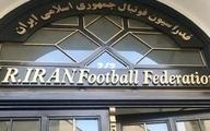 کمکداور ویدیویی به بازی ایران و کُره میرسد؟