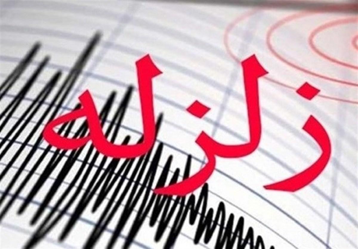 زلزله ۴.۹ ریشتری عنبرآباد در استان کرمان