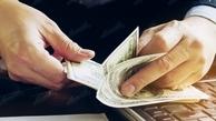 اولین قیمت دلار و یورو در صرافیها اعلام شد   دلار ۲۲۸۰۰تومان