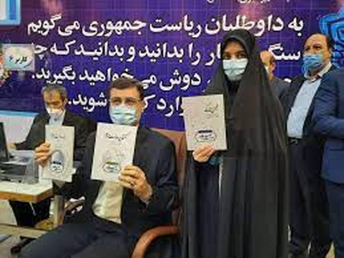 رییس ستاد انتخاباتی قاضی زاده هاشمی مشخص شد