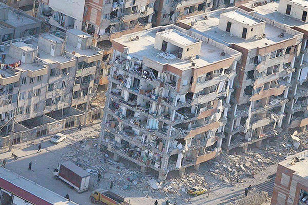 مدیریت بحران زلزله تهران