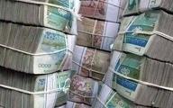 پول|  نقد بانک مرکزی در مهار پول