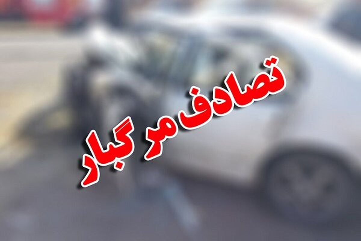 واژگونی سرویس کارکنان پالایشگاه اصفهان ۱۷ مصدوم و ۴ کشته داشت