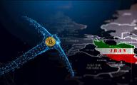 زنگ خطر جدی بیخ گوش خریداران ارزهای دیجیتال در ایران!