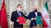 پیام قرارداد مهم در تهران و چین  برای آمریکا، هند و روسیه