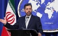 کشورهای شورای همکاری خلیج فارس به واقعیات منطقه توجه کنند