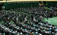 حمله کیهان به مصوبه انتخاباتی نمایندگان: اخراجیهای مجلس با مصوبههای بیخاصیت انتقام گرفتند