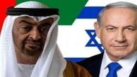 در صورت عادی سازی روابط با اسراییل حسن همجواری با ایران معنایی ندارد