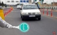 محدودیت تردد پلاکهای غیربومی    بازگشت اجباری در انتظار خودروهای غیر بومی