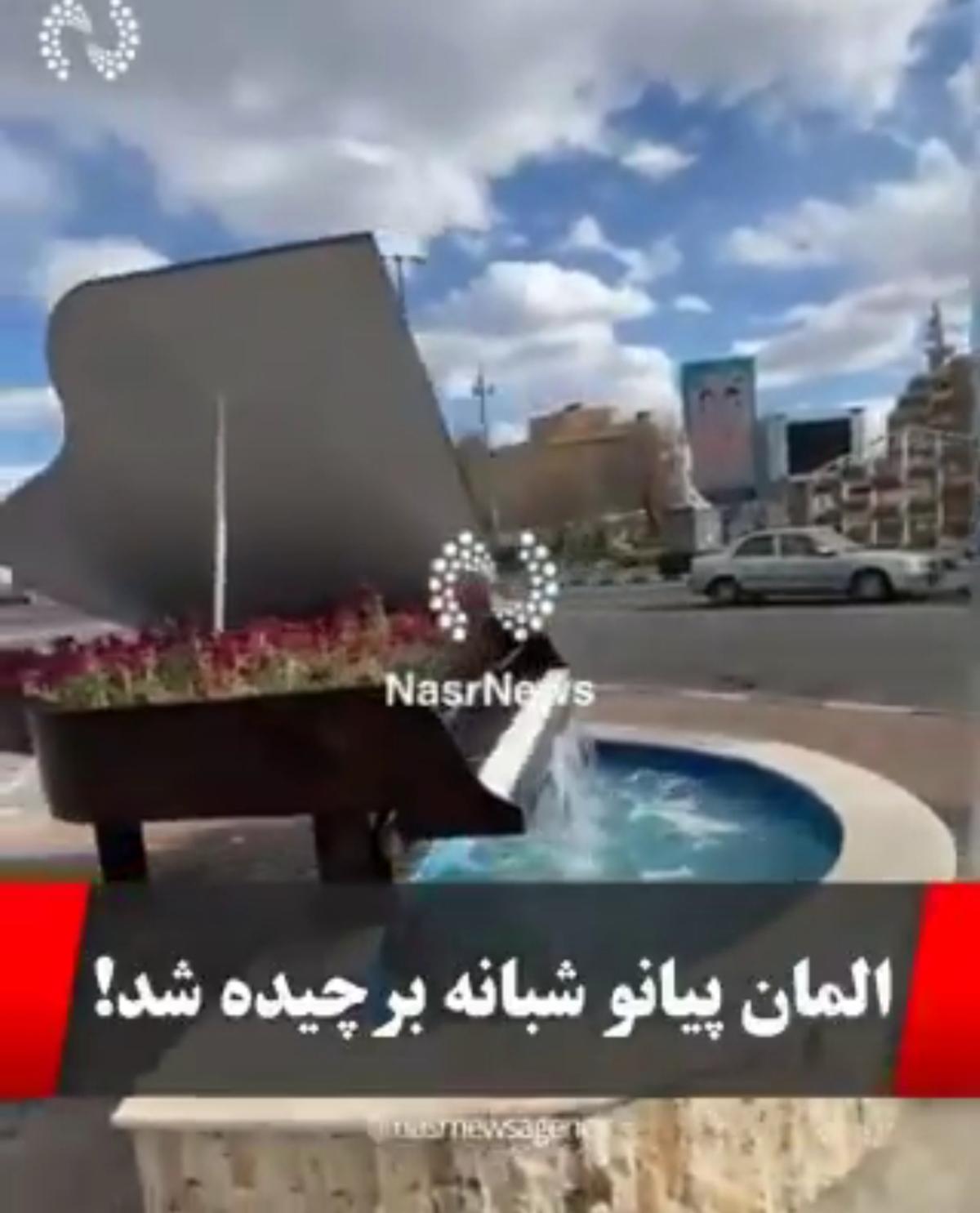 """برچیده شدن شبانه المان """"پیانو"""" در تبریز + ویدئو"""
