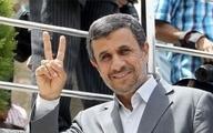 احمدی نژاد می خواهد تیر خلاص به قلب جمهوری اسلامی بزند