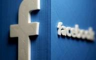ساخت محصول چت صوتی در فیس بوک