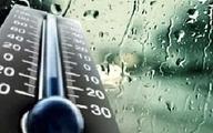 کاهش ۴ تا ۸ درجه ای دما در استان تهران از امشب