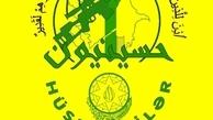 تبریک جنبش مقاومت اسلامی جمهوری آذربایجان به رئیسی