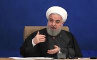 روحانی: رفع تحریم ها و مبارزه با پولشویی از برنامه های دولت برای تحقق شعار سال ۱۴۰۰ است