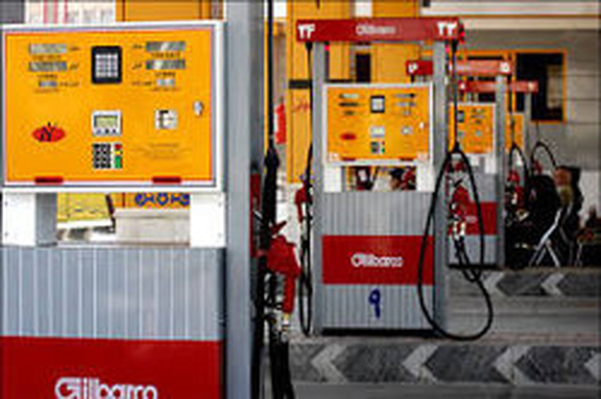 فریب مکمل های رنگارنگ پمپ بنزینها را نخورید