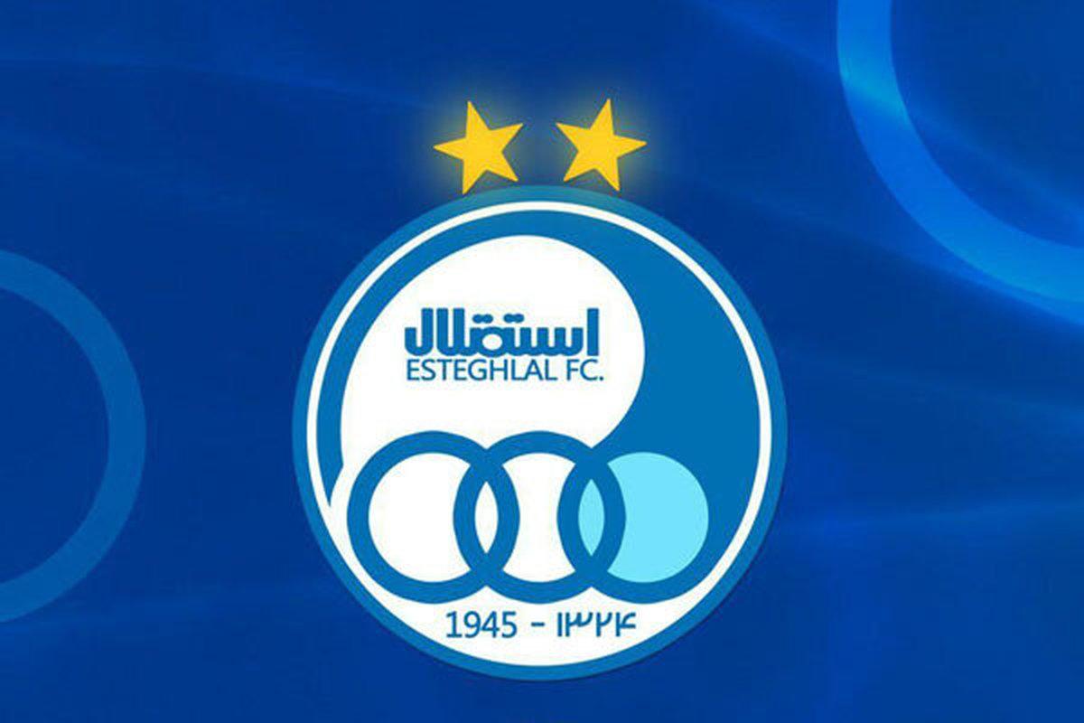 واکنش باشگاه استقلال به «آزار» یک کودک هوادار آبیپوشان