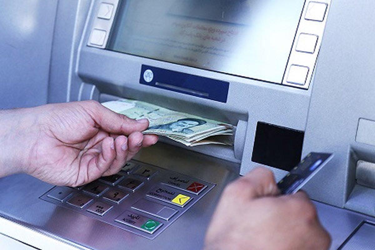 یارانه نقدی مهرماه ساعت ۲۴ یکشنبه آینده واریز می شود