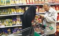 رکوردهای جدید افزایش قیمت خوراکیها طی یک سال