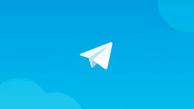 در آینده نزدیک عملکرد جدیدی در تلگرام ظاهر می شود
