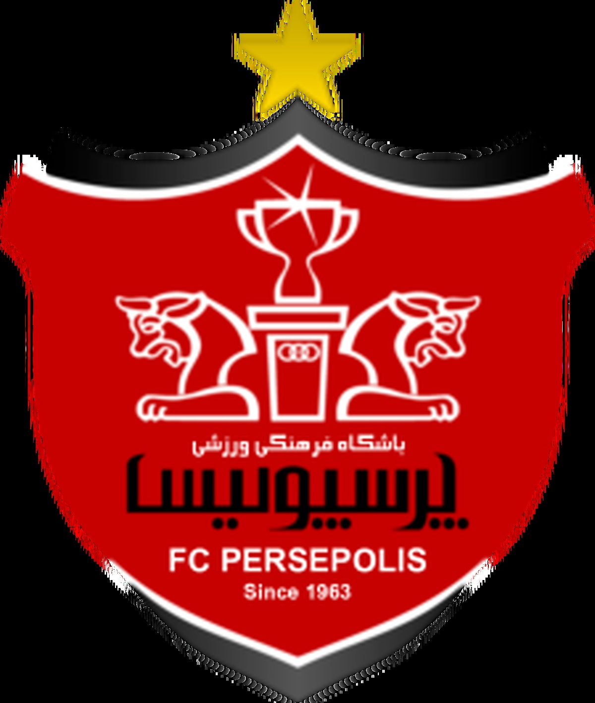 مدیران باشگاه پرسپولیس با ادامه ی برگزاری بازی ها مخالفت کردند