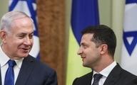 فرش قرمز نتانیاهو برای رئیس جمهور اوکراین