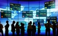 اقتصاد جهان | صعود بورسهای غربی