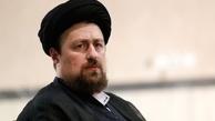 کیهان  |  سیدحسن خمینی تایید صلاحیت نمیشود