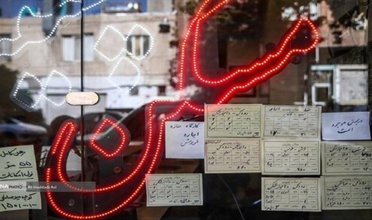 قیمت مسکن در غرب تهران+جدول| مناطق ارزان و گران غرب تهران