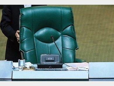 چالش «ریاست» در مجلس یازدهم بعد از انصراف لاریجانی