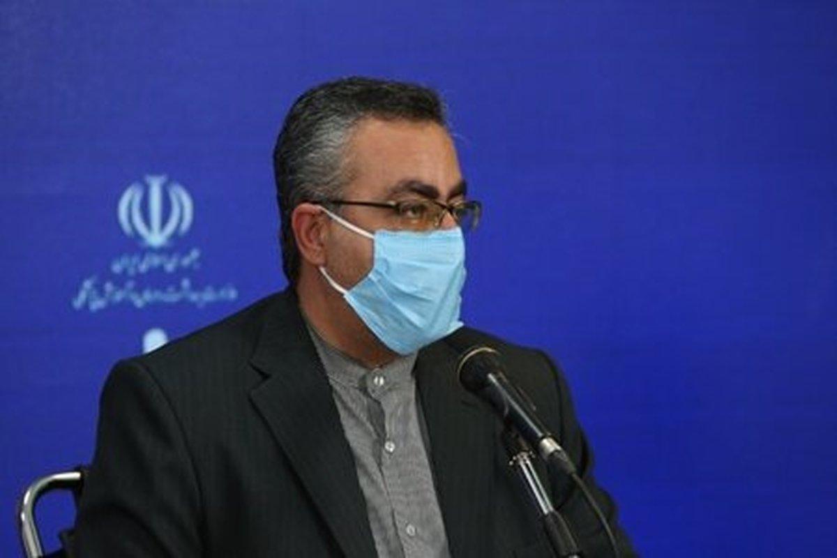 جرایم کرونا  |  شماره حساب وزارت بهداشت برای واریز جرایم اعلام شده است