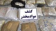 قاچاق    طی دو هفته گذشته در کشور حدود ۲۶ تن موادمخدر  کشف شد