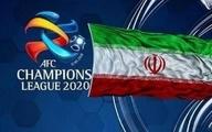 عقبنشینی AFC از تصمیم کمیته مسابقات/ جزئیات مربوط به نحوه میزبانی باشگاههای ایرانی مشخص شد