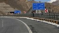جاده چالوس تا ۲۰ شهریور مسدود شد