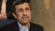 نماینده تبریز: احمدینژاد حتما تایید صلاحیت میشود| آیا احمدی نژاد تایید صلاحیت می شود؟