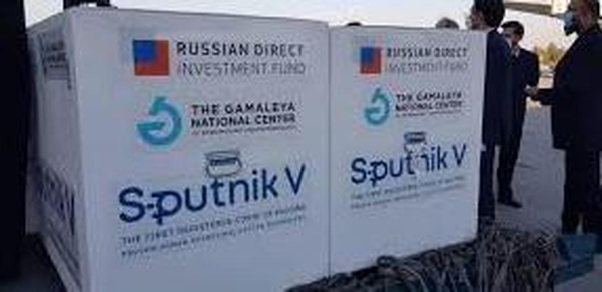 زمان بعدی محمولههای بعدی واکسن روسی مشخص شد
