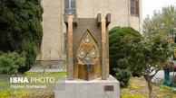 سرقت بخش میانی مجسمۀ پرویز تناولی در اصفهان