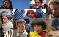 افغانستان، کشور تضادها 