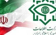 وزارت اطلاعات اعلام کرد: سرکرده یک گروهک تروریستی به هلاکت رسید