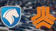 خودرو های جدید ایران خودرو و سایپا برای فروش معرفی شدند +لیست محصولات