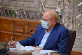 قالیباف  |  مصوبه لغو تحریمها به رئیس جمهور ابلاغ شد