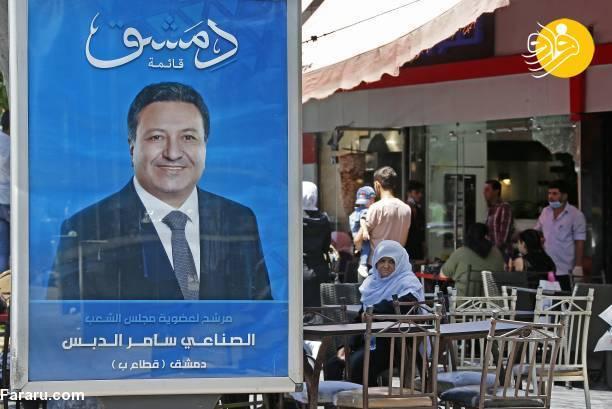 تبلیغات انتخابات در سوریه آغاز شد + عکس