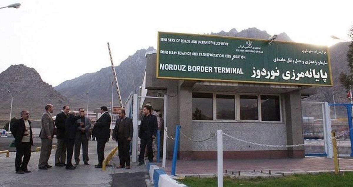 تبعات اقتصادی مسدودی مرز نوردوز برای ایران