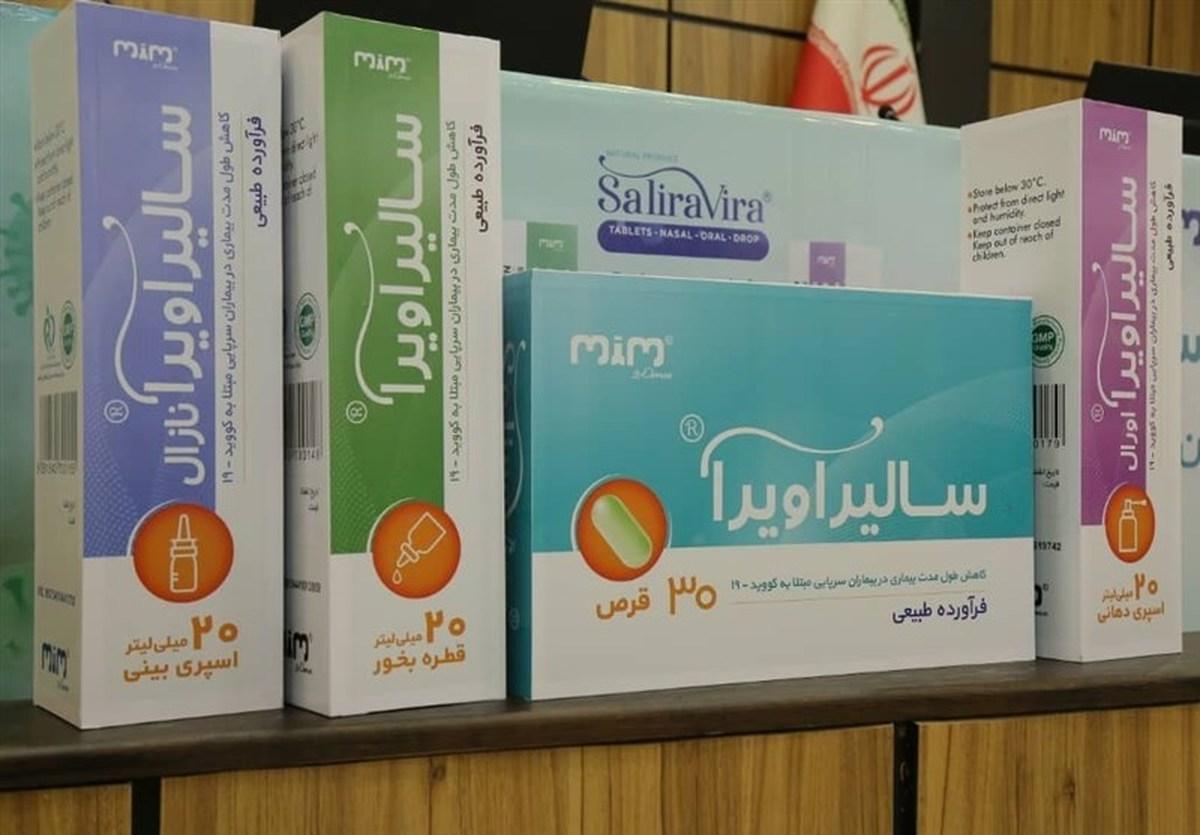 داروی سالیراویرا در مدت ۵ روز قادر به رفع عوارض کرونا است