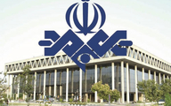 روسای سازمان صدا و سیما پس از انقلاب اسلامی + جدول