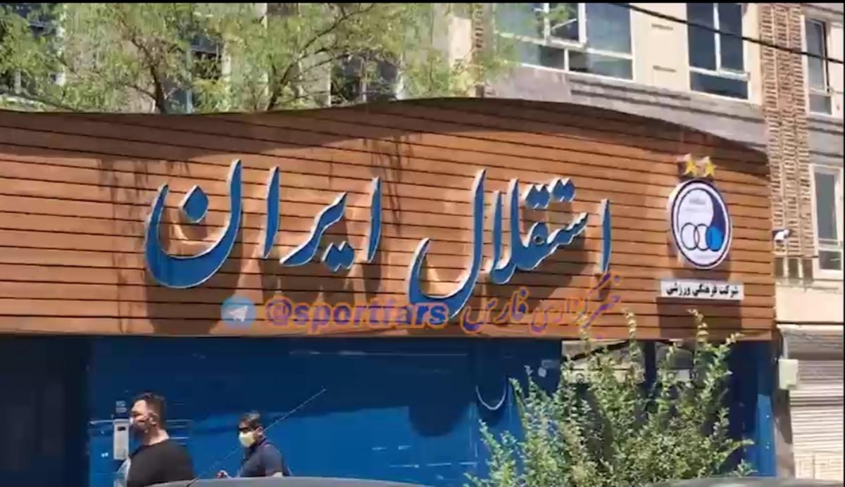 حضور عجیب یک طلبکار با خاور مقابل باشگاه استقلال! + ویدئو